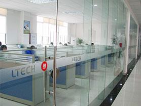行政 中心